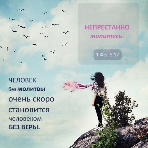 whiteangel-hristianskaya-mudrost1