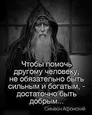 whiteangel-hristianskaya-mudrost14