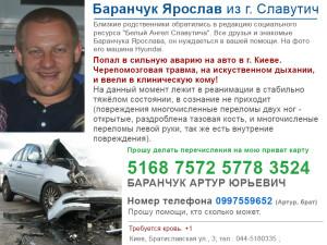 Yarik_help11