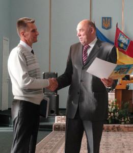 Uriy-Petrovich