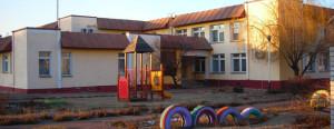 Реабилитационный центр для детей инвалидов Славутич