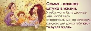 semya1