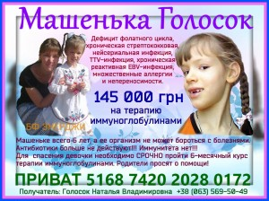 17211835_849371721868333_991502665271503753_o