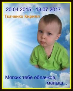 Умер Кирилл