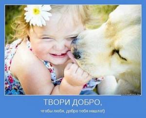 3012_6709_149944555980_0