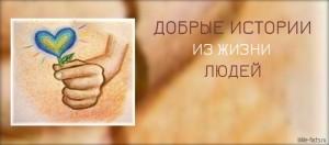 1491062456_hristia55nskiy-sayt