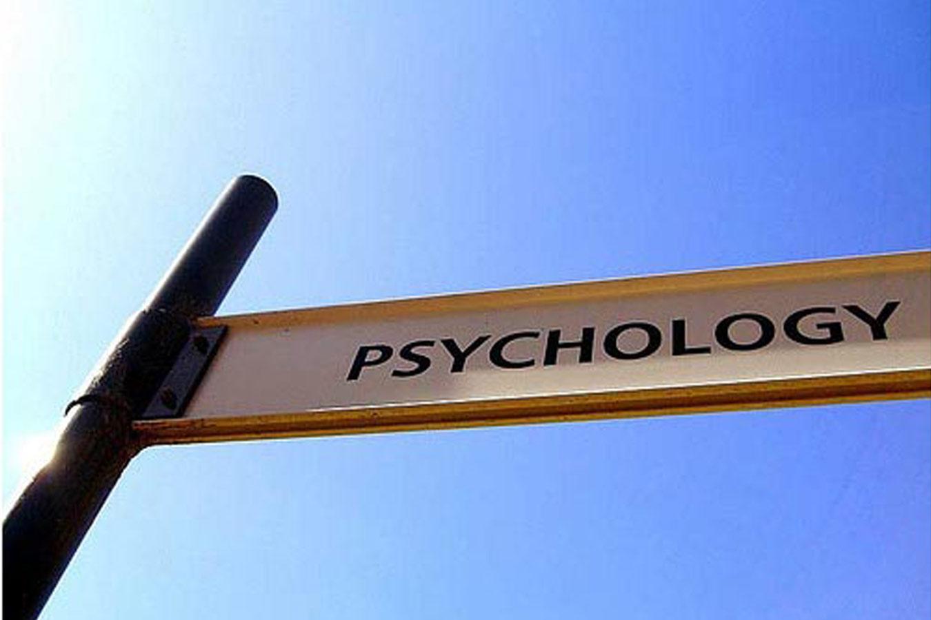 psihologiya