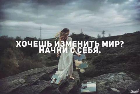 whiteangel-hristianskaya-mudrost123