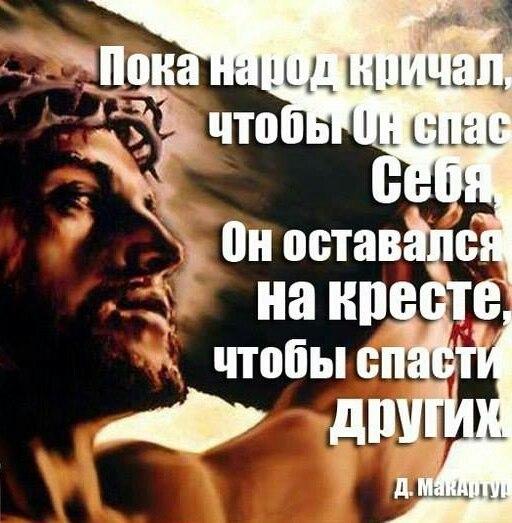 whiteangel-hristianskaya-mudrost15
