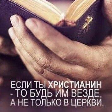whiteangel-hristianskaya-mudrost17
