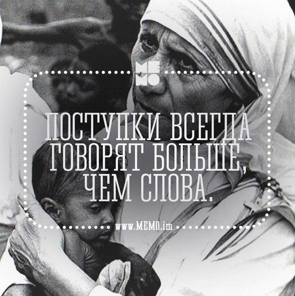 whiteangel-hristianskaya-mudrost21