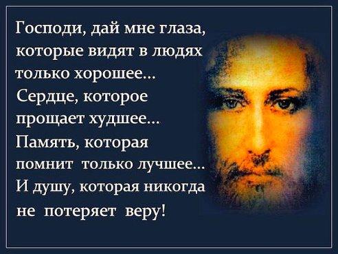 whiteangel-hristianskaya-mudrost22