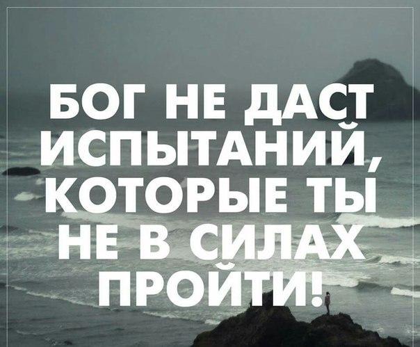 whiteangel-hristianskaya-mudrost89