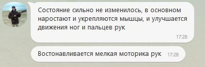Юрий Кисель