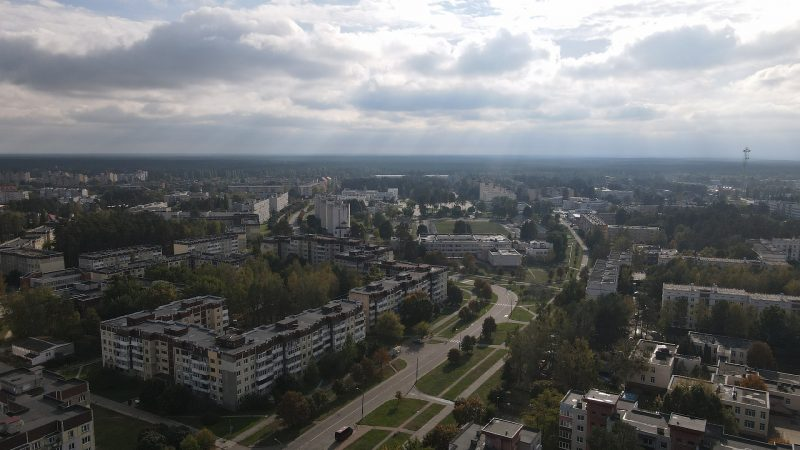 город Славутич 2020